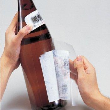 日本酒用ラベルコレクター