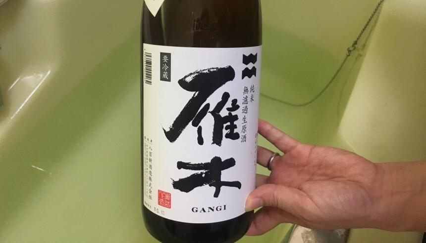 お湯に日本酒を浸す