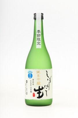 花の露 しぼりたて純米吟醸生酒
