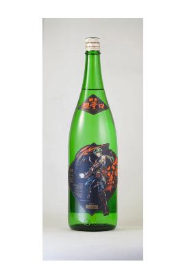 八策ラベル(超辛口・純米酒)