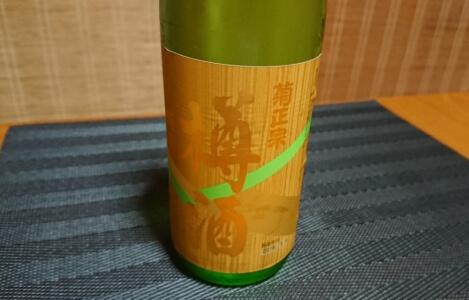 純米樽酒 原酒