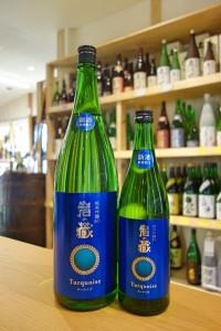 岩の蔵 純米吟醸 ターコイズ 無濾過生酒