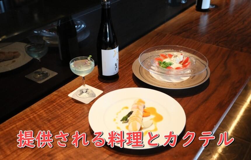 ホテルで提供される料理とカクテル