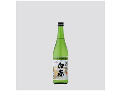 白糸 純米